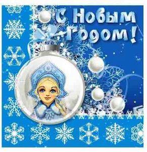 Салфетки Зимняя Сказка (12 шт)