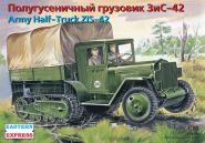 ЕЕ35153 ЗИС-42  Армейский вездеход