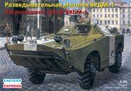 ЕЕ35161 БРДМ-1Разведывательная машина