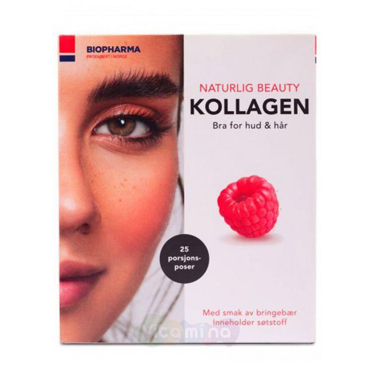 Norsk Kollagen Гидролизованный морской коллаген с витамином С и биотином
