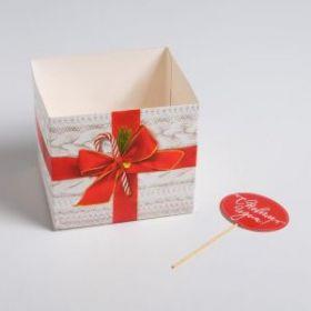 Коробка для цветов с топперами «Подарочек», 10 х 10 х 12 см