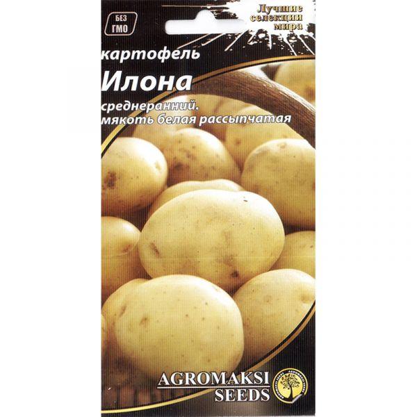 «Илона» (0,01 г) от Agromaksi seeds, Украина