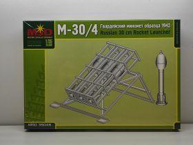 MQ35045 Реактивный миномет М-30/4