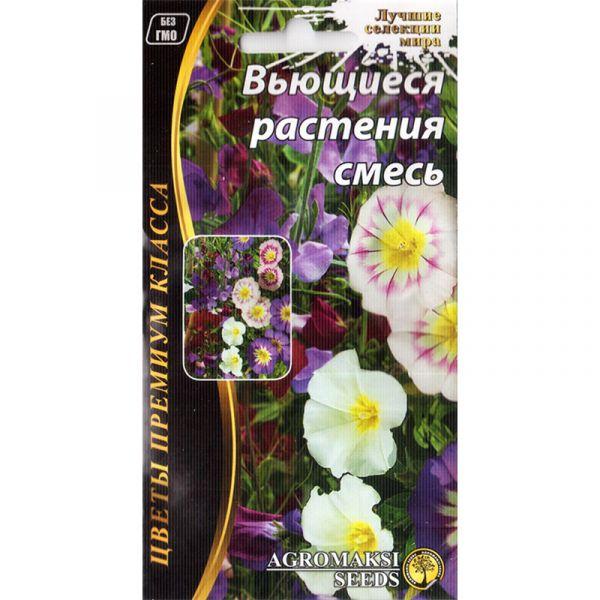 «Вьющееся растение» смесь (0,5 г) от ТМ Agromaksi seeds