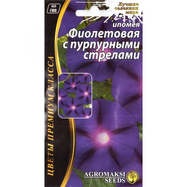 «Фиолетовая с пурпурными стрелами» (0,5 г) от ТМ Agromaksi seeds