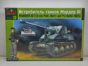 MQ3544 САУ Sd.Kfz. 139 Marder III