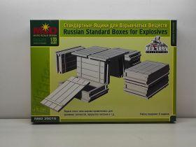 MQ_35015 Стандарные ящики для взрывчатых веществ