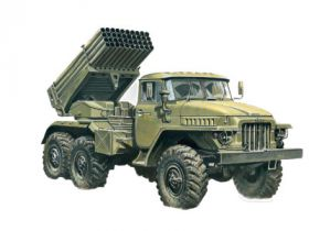 """Зил-131 BM-13 - 16  """"Катюша"""", грузовик"""