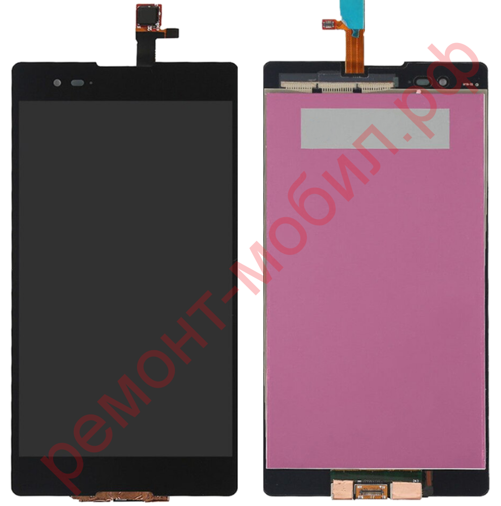 Дисплей для Sony T2 Ultra ( D5303 / D5306 / D5322 ) в сборе с тачскрином