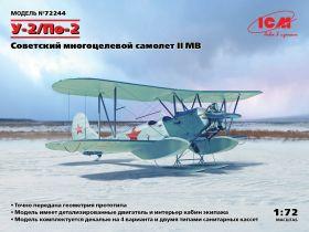 У-2/По-2, Советский многоцелевой самолет II МВ