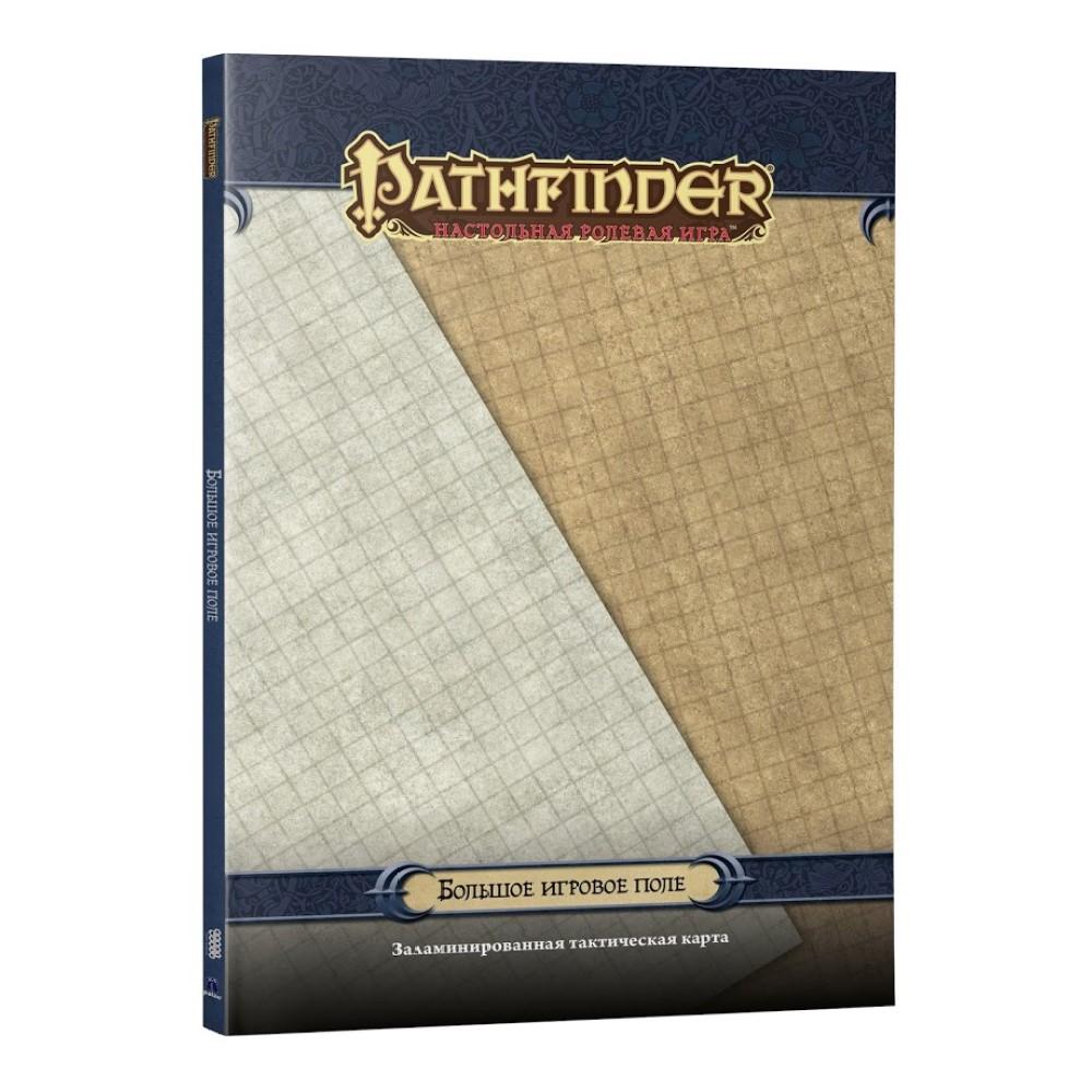 Pathfinder. Настольная ролевая игра. Большое игровое поле (на русском)