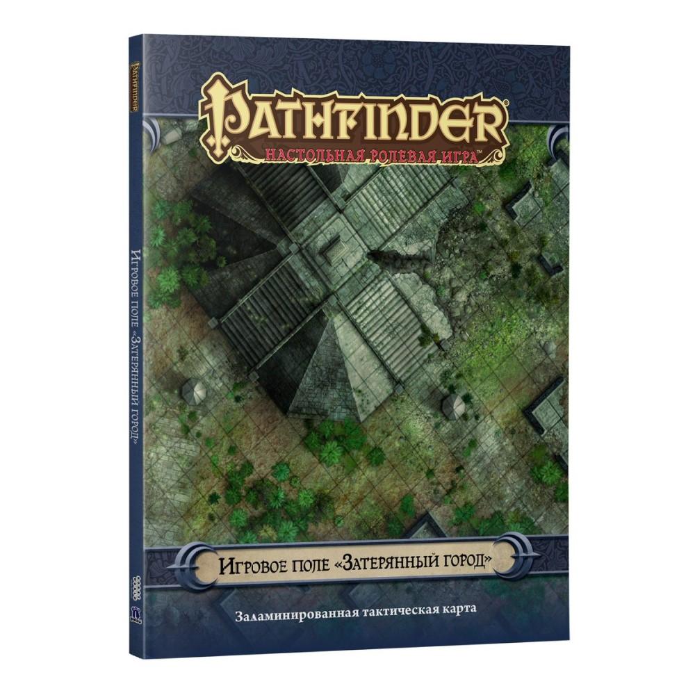 """Pathfinder. Настольная ролевая игра. Игровое поле """"Затерянный город"""" (на русском)"""