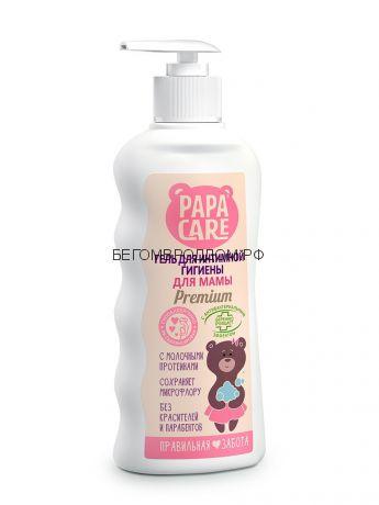 Гель для интимной гигиены с молочной кислотой и пантенолом, 250мл/Papa Care