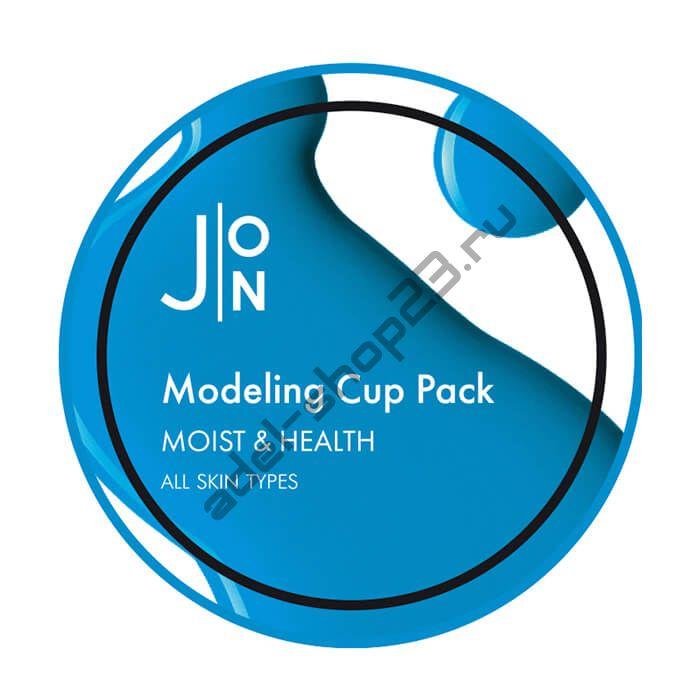 [J:ON] - Альгинатная маска УВЛАЖНЕНИЕ И ЗДОРОВЬЕ MOIST & HEALTH MODELING PACK