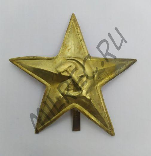 Звезда на шлем Адриана или Зольберг (реплика)