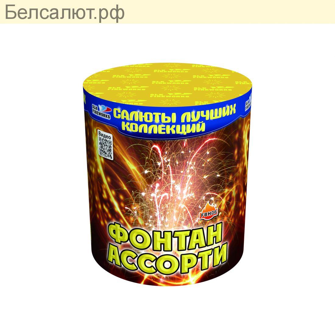 F 0424 ФОНТАН АССОРТИ