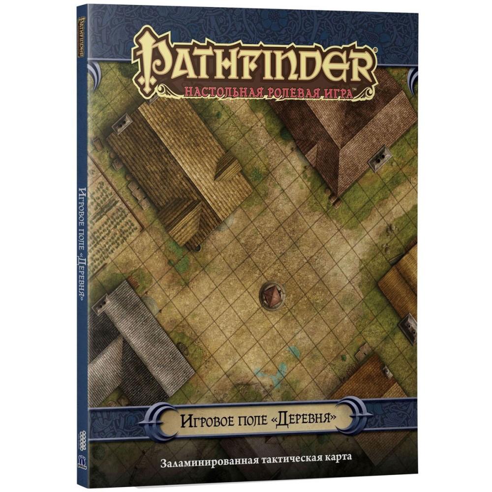 """Pathfinder. Настольная ролевая игра. Игровое поле """"Деревня"""" (на русском)"""