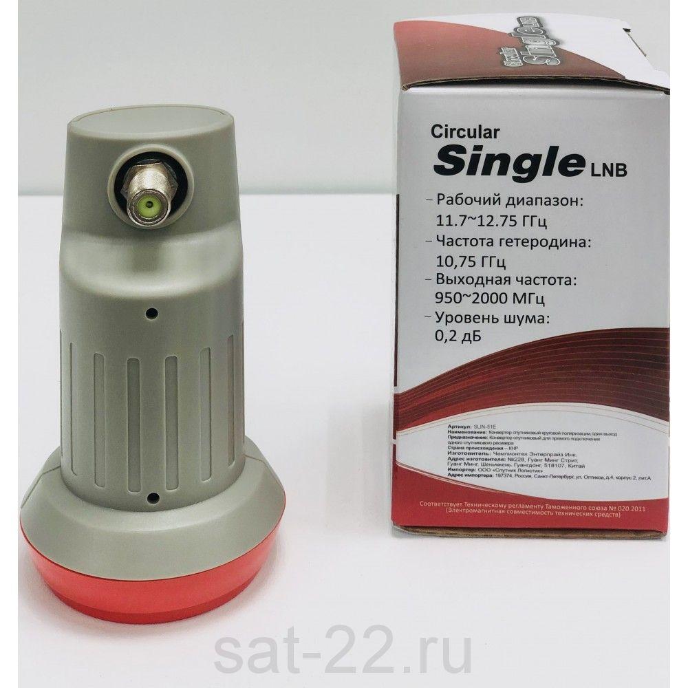 Круговой конвертер GS E-51 Single