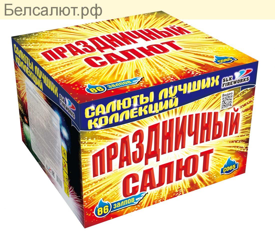 С 065  ПРАЗДНИЧНЫЙ САЛЮТ