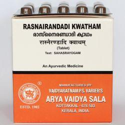 Раснаи Рандади Кватхам, 100 таб,  Rasnai Randadi Kwatham, 100 tabs, Kottakkal Ayurveda
