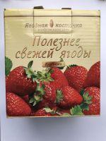 Паста клубничная Liquidfruits,550 грамм и 200 грамм