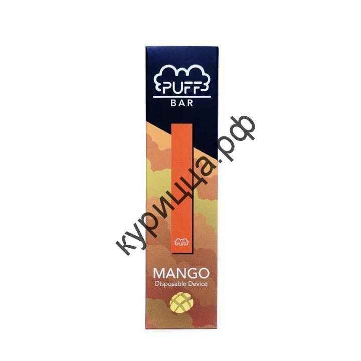 Puff Bar Mango 280 mAh