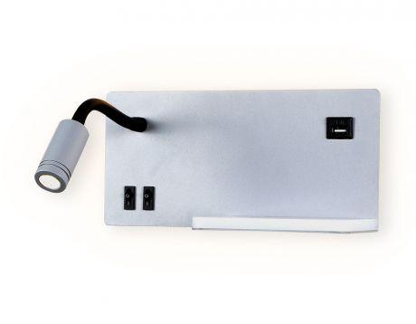 бра FW292 GR/BK серый/черный LED 4200K 5W+3W 260*150*110