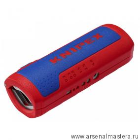АКЦИЯ МИНУС 30% Резак для гофротрубы 100 mm TwistCut  KNIPEX 902202SB
