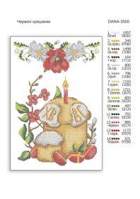 Dana DANA-3500. Красные Крашенки схема для вышивки бисером купить оптом в магазине Золотая Игла
