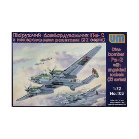 Пикирующий бомбардировщик Пе-2 (серия 32)