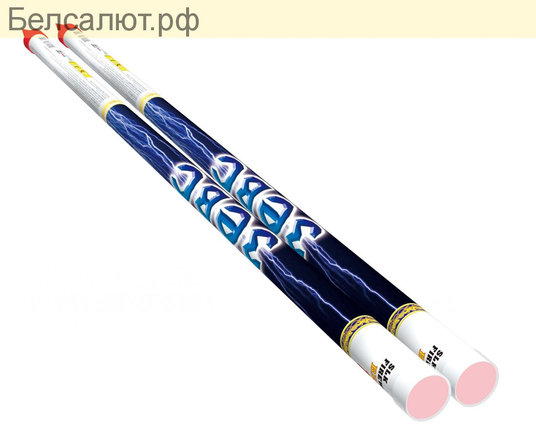 RC 020 ЗЕВС