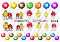 Слайдер-дизайн M044 - Конфетки M&M's, Красный и Жёлтый