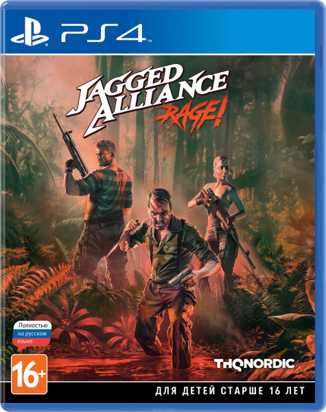 Игра Jagged Alliance Rage! (PS4)