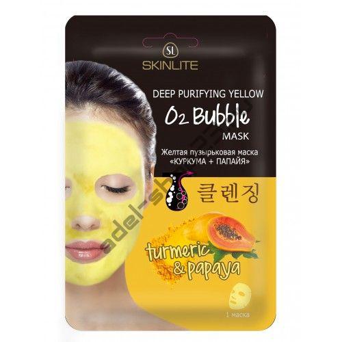 """Skinlite - Желтая пузырьковая маска """"куркума+папайя"""" (SL299)"""