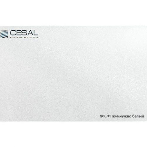 Потолок cesal алюминиевый реечный белый глянец