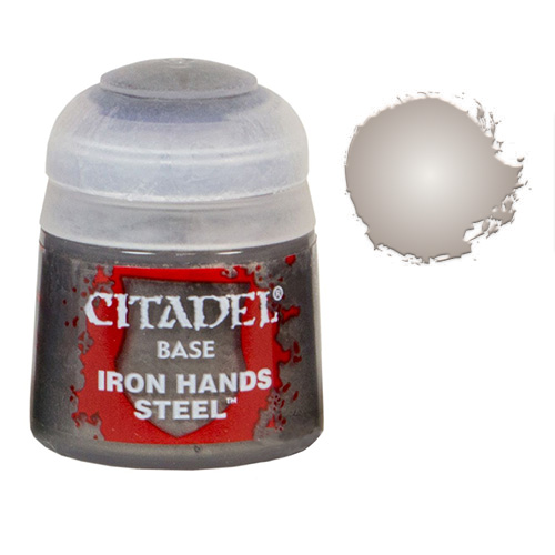 Базовая краска Iron Hands Steel 21-46