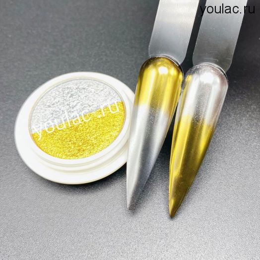 Запечённая втирка Youlac gold+silver- новинка 2021