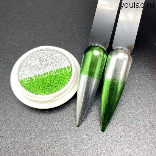 Запечённая втирка Youlac silver+green- новинка 2021