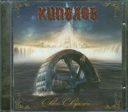 КИПЕЛОВ (экс-Ария, Rage) - Реки Времен 2005