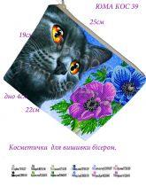 ЮМА-КОС-39. Косметичка (набор 825 рублей)