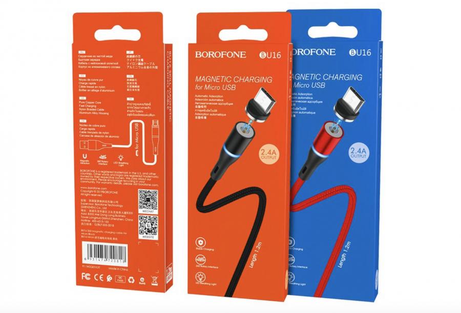 Кабель Borofone BU16 USB - micro USB магнитный (1,2 метра) (black)