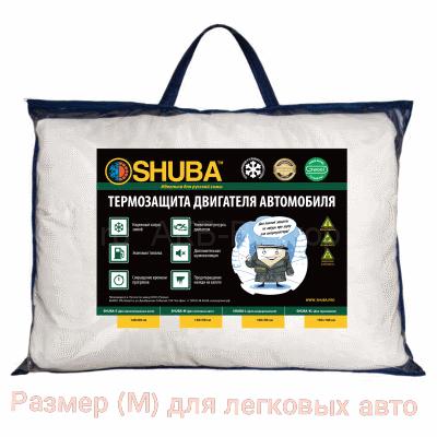 Автоодеяло SHUBA  (M) 150x90см (Термозащита двигателя)