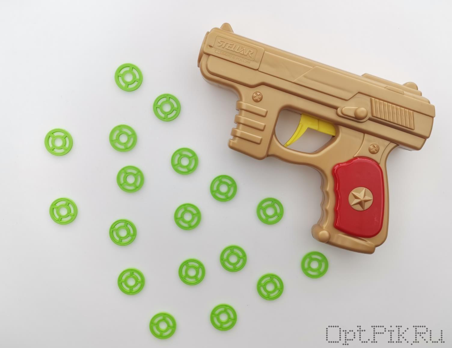 Stellar Пистолет дисковый