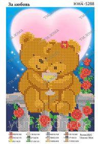 ЮМА ЮМА-5288 За Любовь схема для вышивки бисером купить оптом в магазине Золотая Игла - вышивка бисером