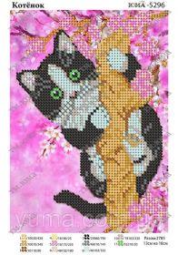 ЮМА ЮМА-5296 Котёнок схема для вышивки бисером купить оптом в магазине Золотая Игла - вышивка бисером