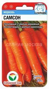 Морковь Самсон 0,5гр (Сибирский Сад)