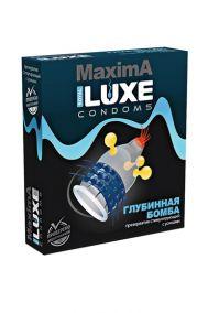 Презерватив Luxe Maxima Глубинная Бомба с усиками и тугим кольцом, 1 шт.