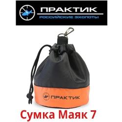 Сумка Маяк 7