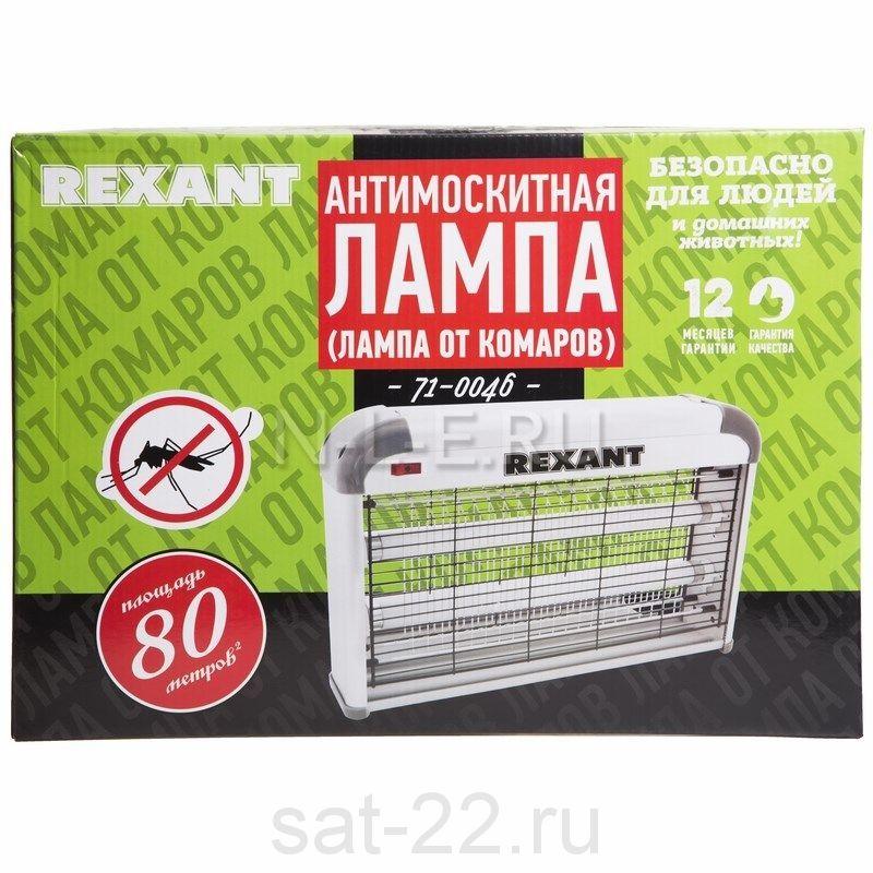 Лампа антимоскитная 2х10Вт, 220В (R80) REXANT