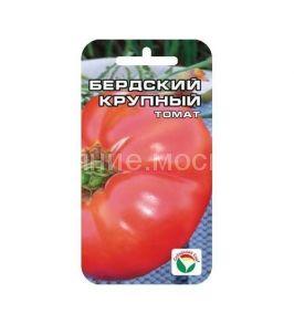 Томат Бердский крупный (Сибирский Сад)